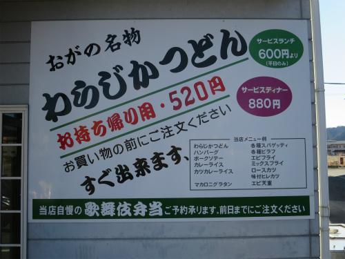 15-01-24-380.jpg