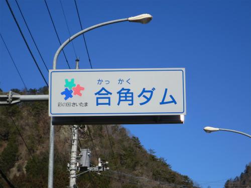 15-01-24-430.jpg