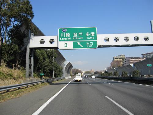 14-12-29-02-1-銀翼東京