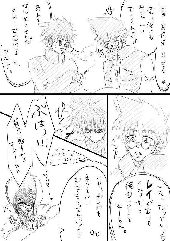 神奈こたつ1