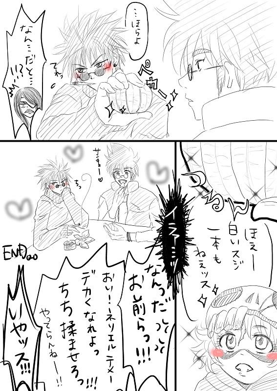 神奈こたつ3