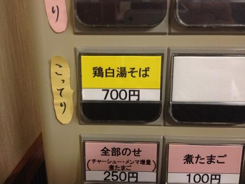 1026.jpg