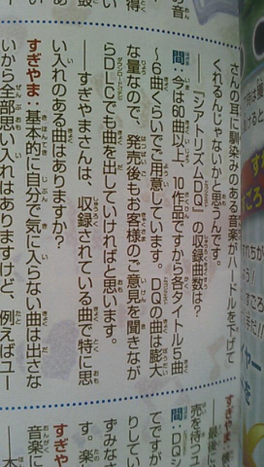 ashiatorizumudoragonnkusuto00099999.jpg