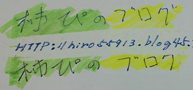 P1003921.jpg