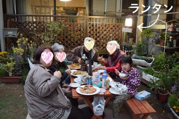 fc2blog_20150428123728f8c.jpg
