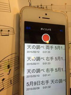 MちゃんのiPhone