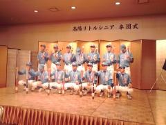 3期生 卒団式 号泣