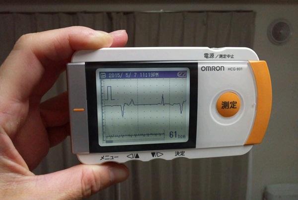 20150508用・携帯用心電計