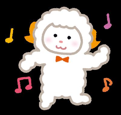 eto_hitsuji_dance.png
