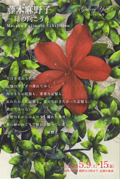 dm_20150427041454b54.png