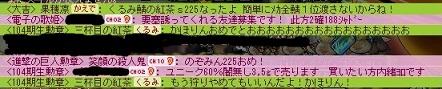 2015y01m14d_084825918.jpg