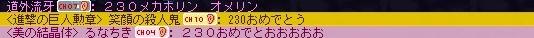 2015y05m07d_004736994.jpg