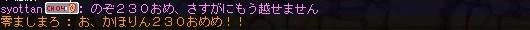 2015y05m07d_004839921.jpg