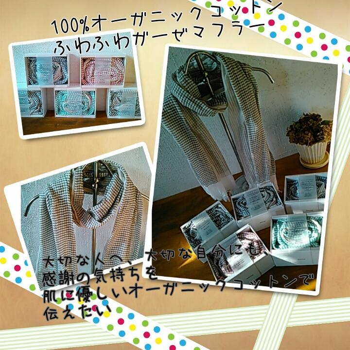 PhotoGrid_1430381297450.jpg