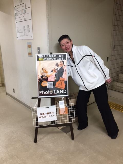 photoland.jpg