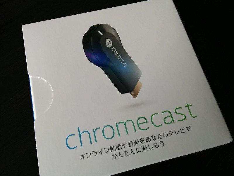 chromecast_01.jpg