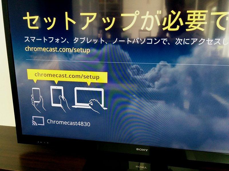 chromecast_04.jpg