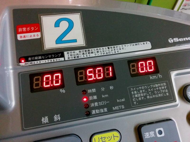 interval_km.jpg