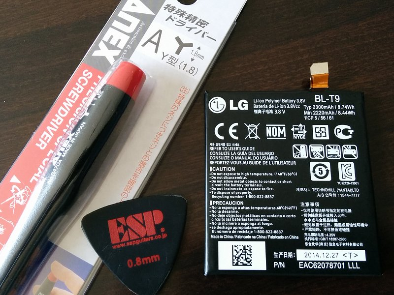 nexus5_bat01.jpg