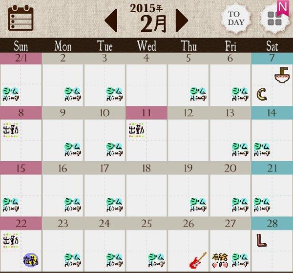 schedule_1502.jpg