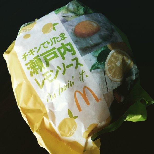 setouchi_lemon.jpg