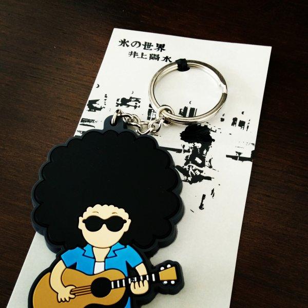 yousui_keyholder.jpg