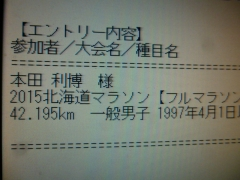 sP1090152.jpg