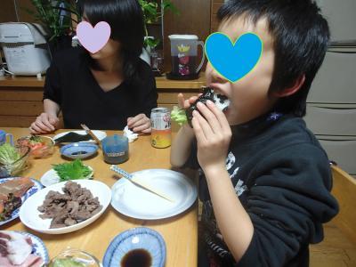 縺薙≧縺・21_convert_20150303163604