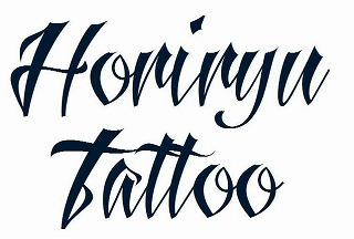 horiryu tattoo