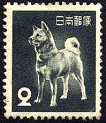 1150px-Akita_Stamp.jpg