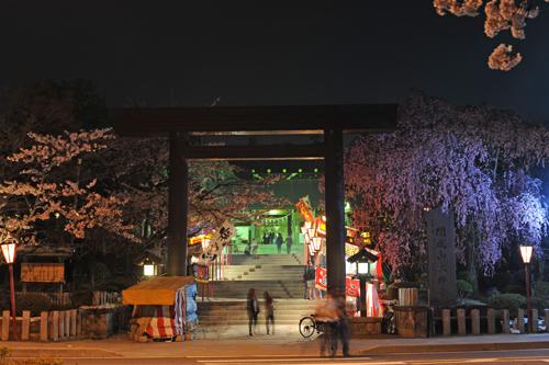 開成山公園08