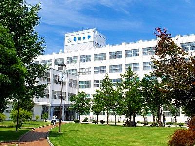 旭川大学W