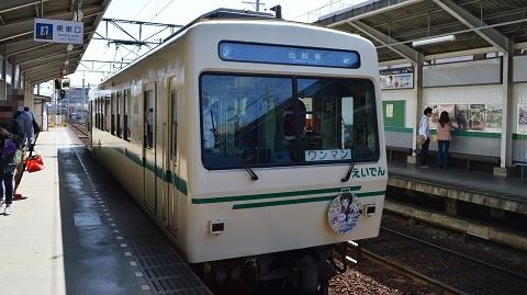 821RD-11013.jpg