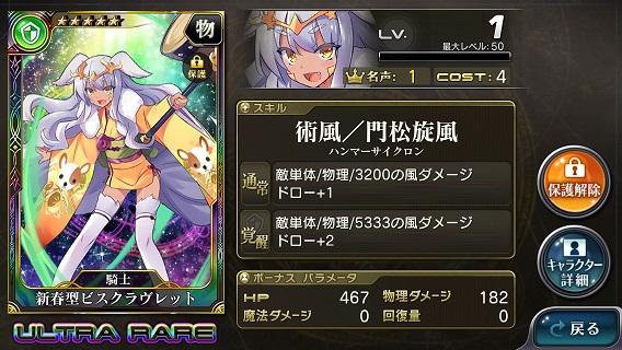 S__7627110.jpg