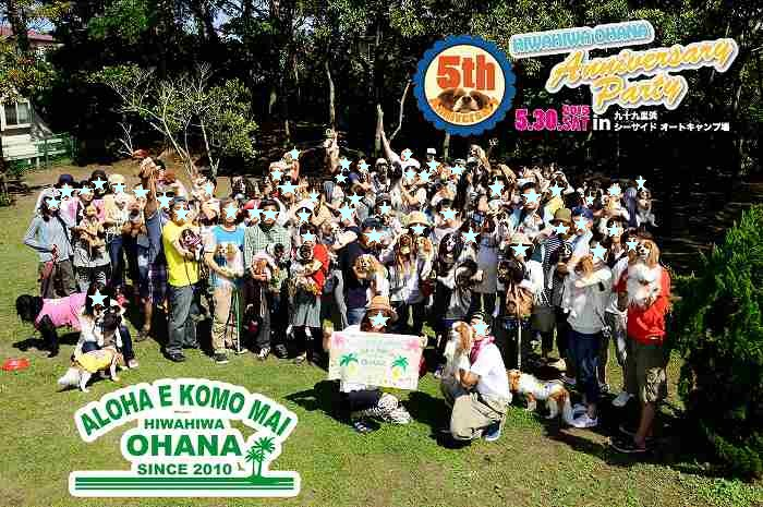 HIWAHIWA OHANA 5th Anniversary Camp