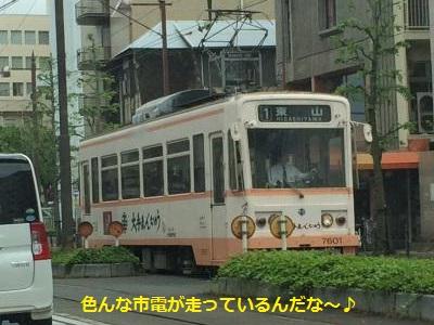 93_convert_20150618215634.jpg