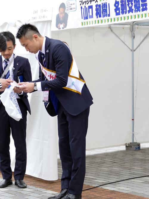 20150405水戸戦3