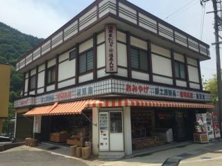 20150528渋峠3山田温泉恵豆倉