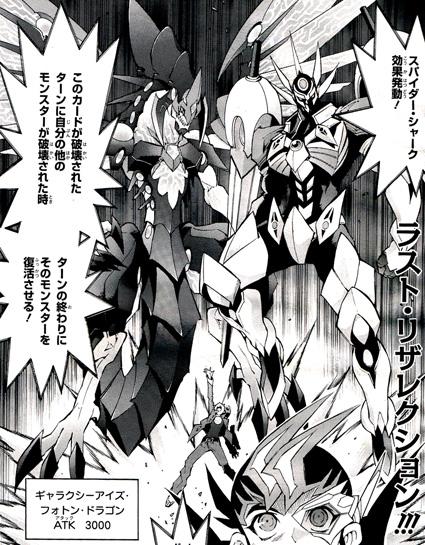 スパイダー・シャーク効果2