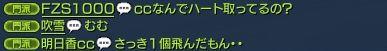 20150623@鬼門2