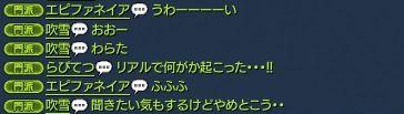 20150626@鬼門服5