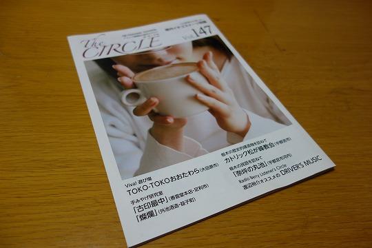 DSC00530.jpg