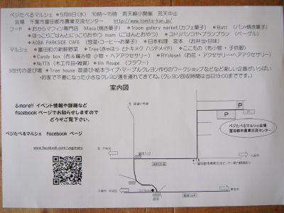P4170004.jpg