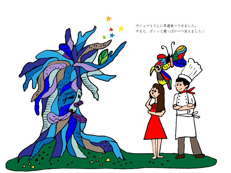 hoshisakuki10.jpg
