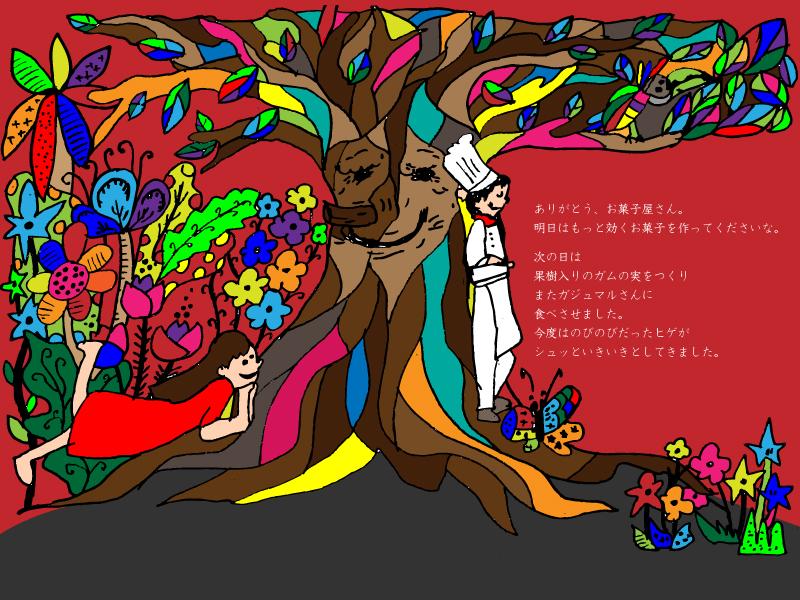 hoshisakuki11.jpg