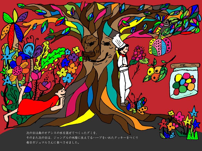 hoshisakuki12.jpg
