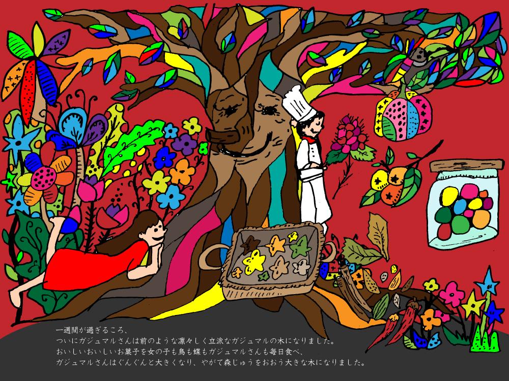 hoshisakuki13.jpg