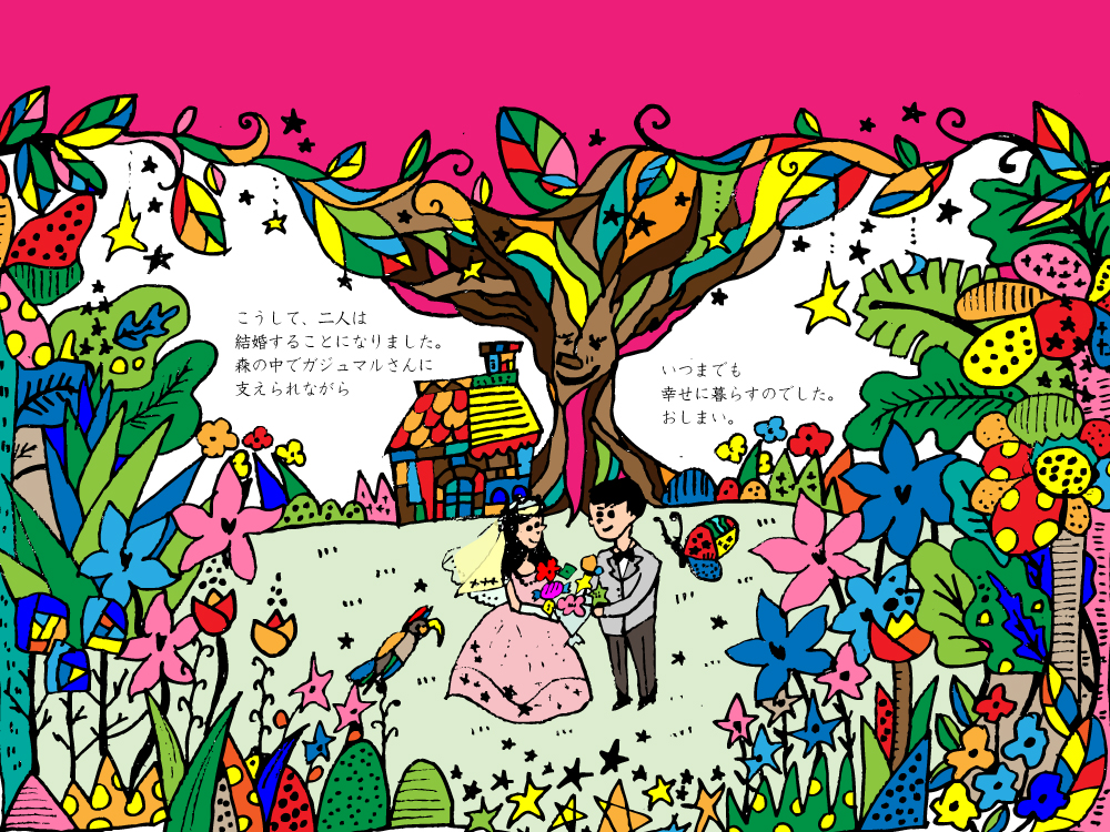 hoshisakuki15.jpg