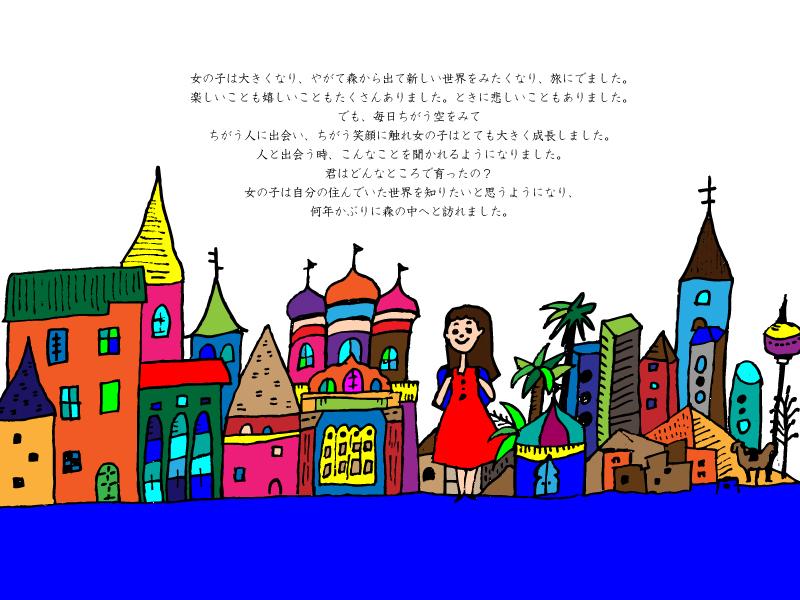 hoshisakuki3.jpg
