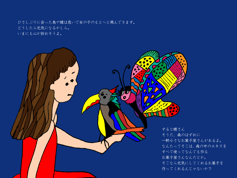 hoshisakuki5.jpg